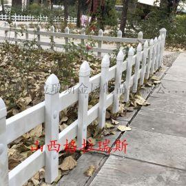 山西太原草坪護欄多少錢一米 綠化帶PVC護欄供應