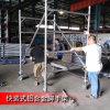 永佳鋁合金腳手架,專業鋁架,專注安全