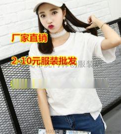 便宜T恤女装短袖韩版女装上衣库存尾货短袖清