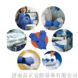 济南品正液氮防护手套超低温保护防水透气
