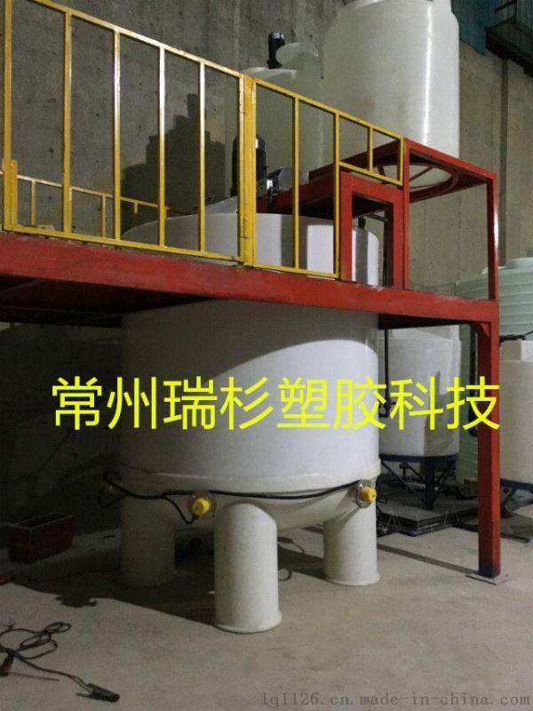 山东日照瑞杉科技提供5吨混凝土外加剂生产设备、减水剂生产设备