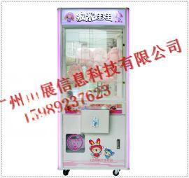 夹娃娃机厂家直销 抓娃娃机价格 疯米娃娃机多少钱一台