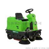 上海潔樂美KM-V1駕駛式掃地機小區倉庫用電瓶掃地機