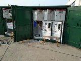 电缆分支箱DFW,共箱式开闭所带DTU配电自动化