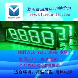 LED顯示屏 led數位屏 廣告牌 圖片