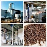 田农1吨木屑颗粒成套设备-高效节能