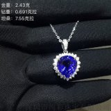 18K金钻石镶嵌7.55克拉海洋之心坦桑石吊坠