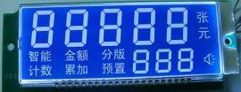 深圳供应负显蓝膜LCD液晶屏