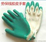 单面胶防滑手套-产品说明