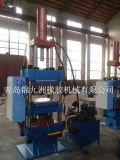 锦九洲XLB-D1.00MN