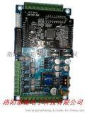GR-03智慧控制板|GR-03執行器智慧控制板