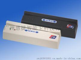 磁卡刷卡機 單二軌磁卡寫卡器 高低抗磁卡讀寫器