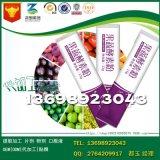 果蔬固体饮料分装生产厂家来料提取多莓果粉加工