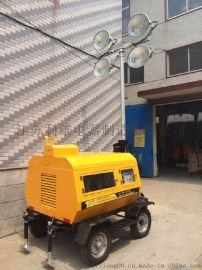 拖拉式全方位移动照明,移动式大功率照明灯车