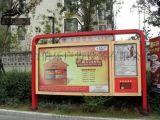 宿迁市伯乐广告供应阅报栏,宣传栏,灯箱阅报栏,小区阅报栏灯箱,阅报栏制作,阅报栏厂家