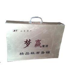 家纺礼盒 手提高档礼盒 CH20011