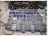 厂家批发 爆破飞石防护毯炮被 爆破炮被