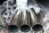 316L不鏽鋼耐酸鹼鋼管