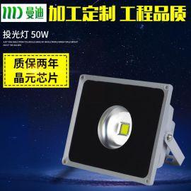 50W-600W批发生产广告牌LED聚光投光灯.球场灯.工程照明