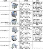 云硕灯业专业可定制丝印uvled固化设备+家具LEDUV固化设备