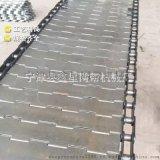供应质优价廉江苏板链线不锈钢板链输送带生产地
