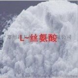 鄭州超凡食品級L-絲氨酸