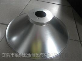 珠海大口径灯罩加工-铝合金灯罩加工-东莞维朗