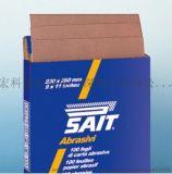 一级代理SAIT砂纸,赛意特手砂纸,知名品牌耐用抗堵性好