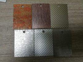 伊美家金属面防火板,金属铝片特殊图案防火板,耐火板
