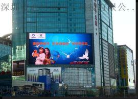 迪博威戶外廣告led全彩顯示屏