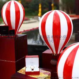 玻璃钢仿真气球道具  玻璃钢热气球摆放道具 商场玻璃钢展示道具