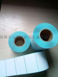 热敏不干胶 有虚刀可撕 铜板贴纸商品二维码打印 商标条形码印刷 不干胶贴纸