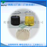 厂家直销 活性白土 油脂吸附剂 批发供应活性白土 高纯度活性白土