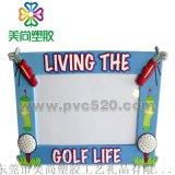 PVC软胶卡通广告相框相架