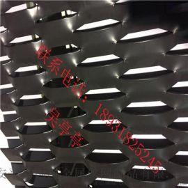 鱼鳞孔铝板网    鱼鳞孔装饰网     铝板网