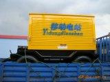40KW四轮移动柴油发电机、移动发电机