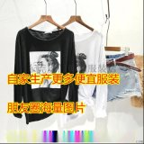 便宜服裝 上哪找貨源 阿裏巴巴網站全球最便宜批發女裝短袖韓版時尚女式上衣幾元男女服裝批發
