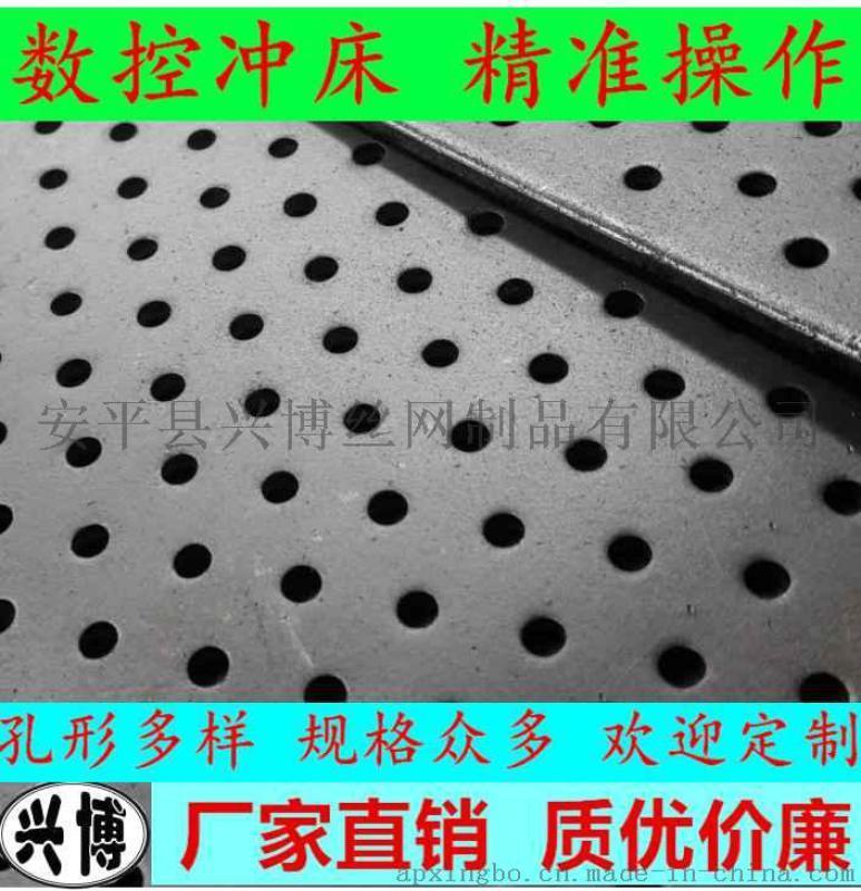 推荐安平兴博丝网金属孔板 带孔镀锌铁板生产厂家