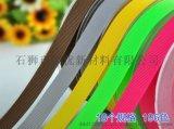 單面滌綸織帶 商標雙面滌綸織帶 箱包帶絲帶