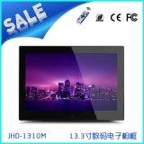 供應13.3寸/13寸數碼相框 高清鏡面款電子相冊 多功能視頻播放器