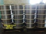 山东YD322 337模具堆焊焊丝 耐磨药芯焊丝