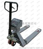 碳钢电子叉车秤,2.5吨电子叉车秤