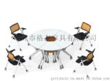 扇形培訓桌 多功能折疊桌 組合會議桌 品牌折疊會議桌