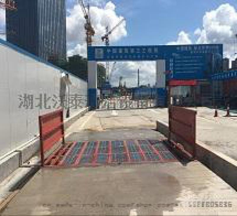 武汉沃泰建筑工地100吨洗车机