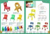 幼儿园室内家具类