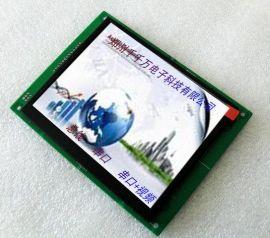 千千万5.6寸彩色液晶模块显示文字图形曲线 (QQDS056)