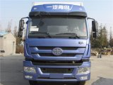 滨州冷藏车价格,滨州保温车,滨州冷链运输车,玻璃钢冷藏车,冷藏车