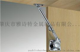 厂家直销 雅诗特 YST-Q4 橱柜液压支撑-铝合金杆