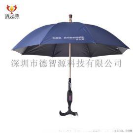 德智源智多功能能拐杖伞长辈的新年礼物