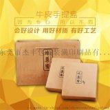 东莞长安印刷厂家,定制食品彩盒高档礼品盒